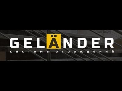 Gelander - производитель перил из нержавеющей стали в Орле - gelander.ru